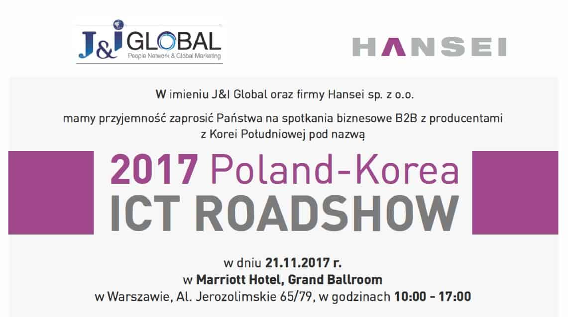 2017 Poland - Korea ICT RoadShow